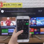 phần mềm điều khiển tivi lg bằng điện thoại iphone